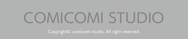 中央書店コミコミスタジオ Copyright(C) comicomi studio. All right reserved.